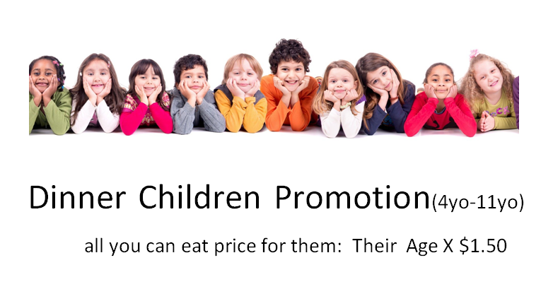 childpromo
